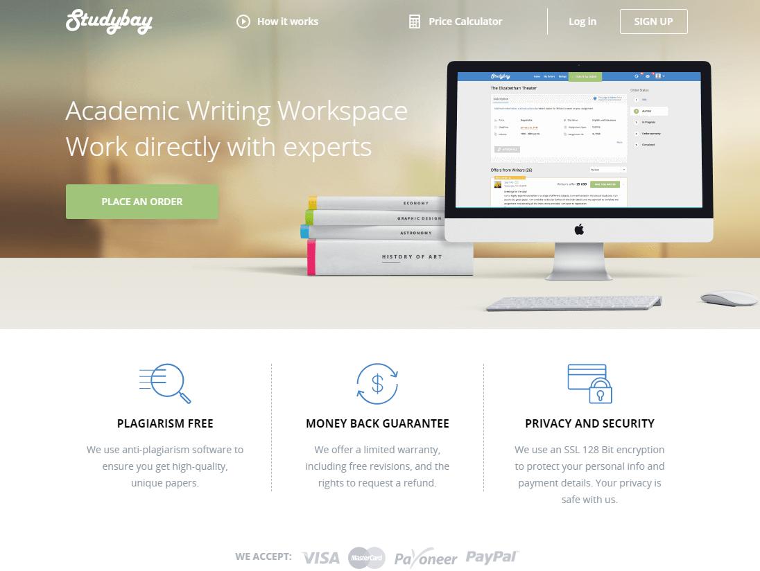 essay-ppc-campaigns-case-study-landing2