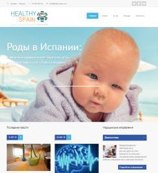 healthy-spain.com