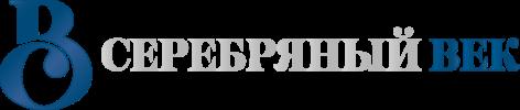 serebryannyj-vek