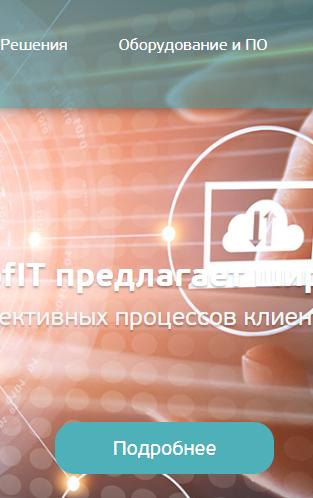 web-development-it-consulting-company